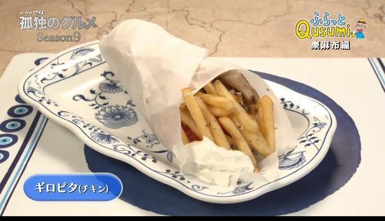 「孤独のグルメ Season9」3話感想 (165)