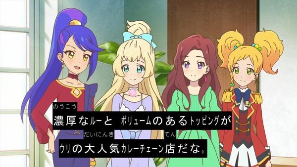 「アイカツスターズ!」第72話 (37)