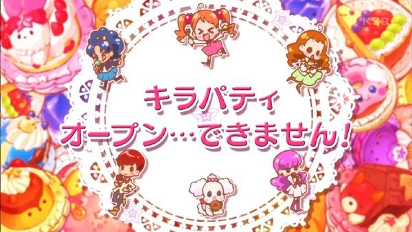 「キラキラ☆プリキュアアラモード」8話 (5)