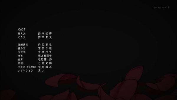 「どろろ」第10話 感想 (65)