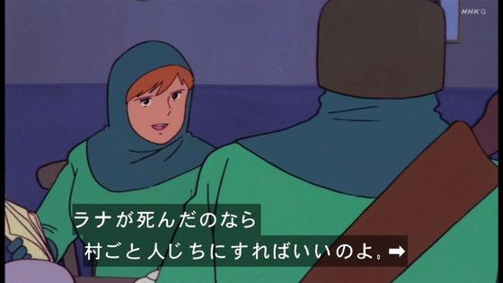 「未来少年コナン」第19話感想 画像  (22)