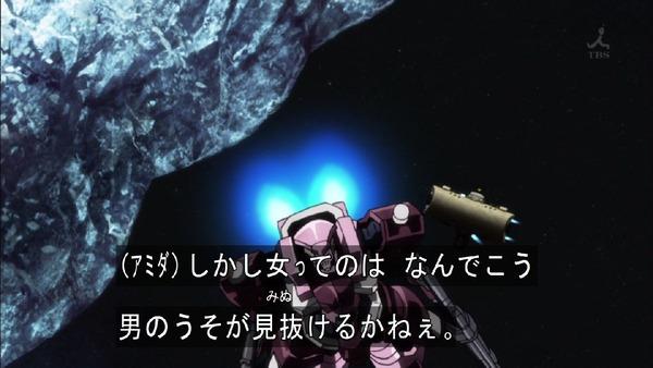 「機動戦士ガンダム 鉄血のオルフェンズ」 (28)