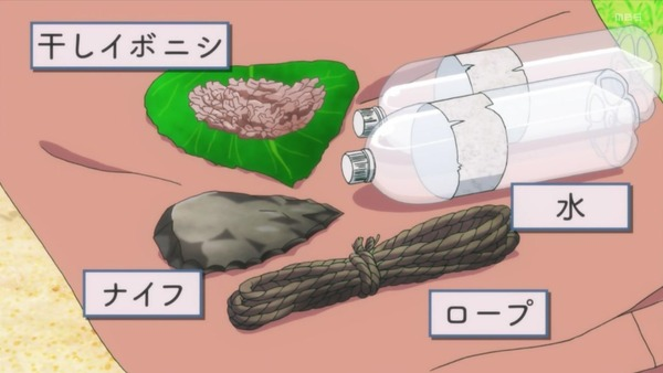 「ソウナンですか?」7話感想 (3)
