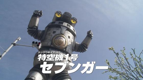 「ウルトラマンZ」第1話「ご唱和ください、我の名を!」感想 (4)