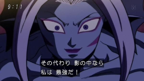 「ドラゴンボール超」105話 (16)