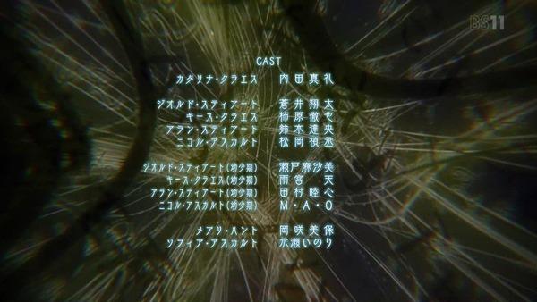 「はめふら」第3話感想 画像 (65)