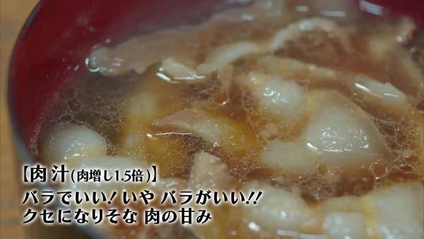 「孤独のグルメ Season8」4話感想 (45)