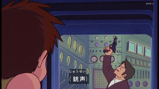 「未来少年コナン」第22話感想 画像  (20)