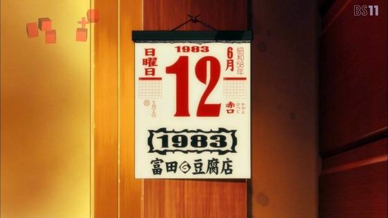 「ひぐらしのなく頃に 業」16話感想 考察  (3)