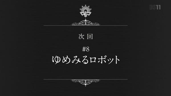 「227(ナナブンノニジュウニ)」第7話感想 (57)