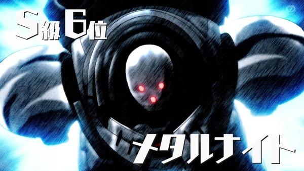 「ワンパンマン」17話(2期 5話)感想 (3)