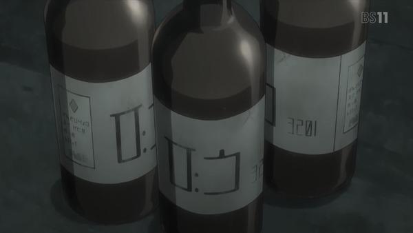 「少女終末旅行」8話 (31)