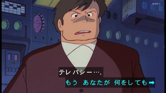 「未来少年コナン」第22話感想 画像  (93)