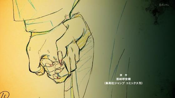 「鬼滅の刃」竈門炭治郎 立志編 第二夜 浅草編 感想 (26)