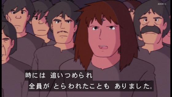 「未来少年コナン」第21話感想 画像  (68)
