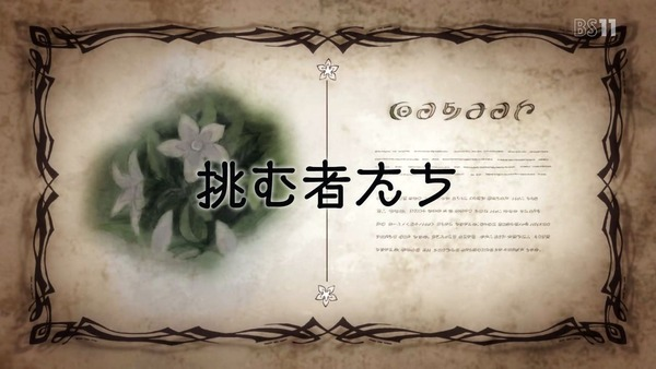 「メイドインアビス」13話 (1)