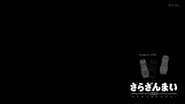 「さらざんまい」第10話感想 (26)
