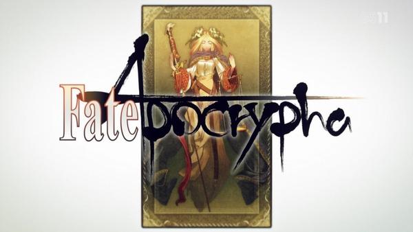 「FateApocrypha」13話 (8)