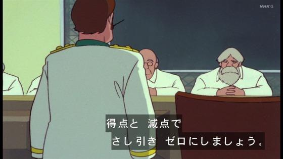 「未来少年コナン」第5話感想 (41)