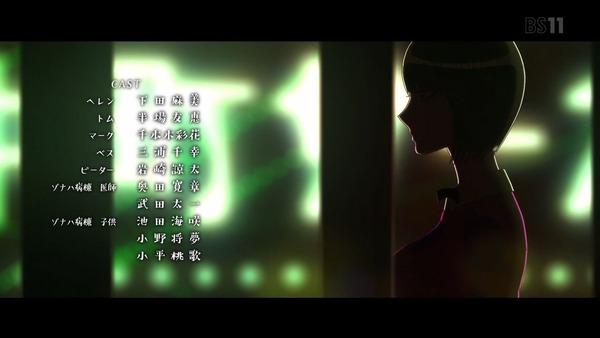 「からくりサーカス」6話感想 (67)