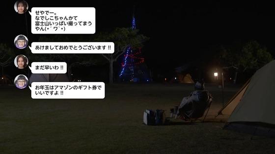 ドラマ版「ゆるキャン△」スペシャル感想 (182)