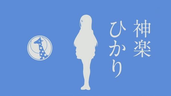 「少女☆歌劇 レヴュースタァライト」7話感想 (59)