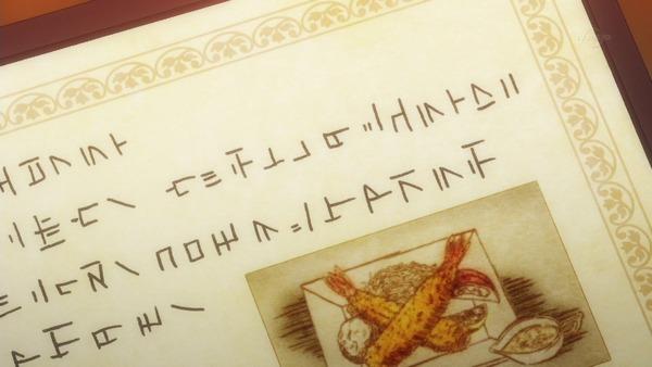 「異世界食堂」2話 (35)