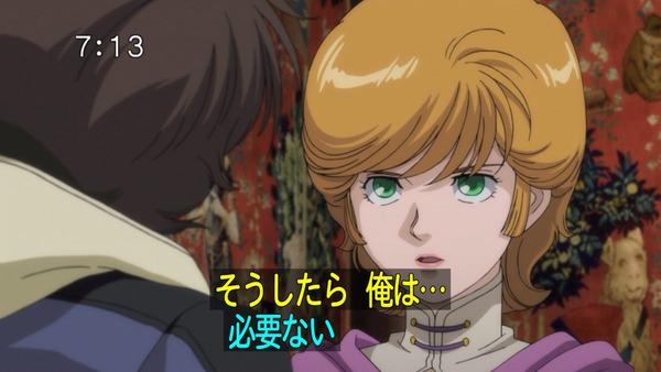 ガンダム UC(ユニコーン)RE0096 2話感想 (22)