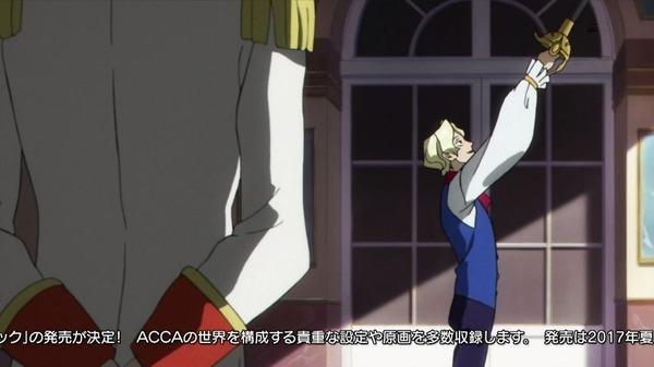 「ACCA13区監察課」 (40)