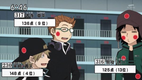 「ワールドトリガー」71話感想 (39)