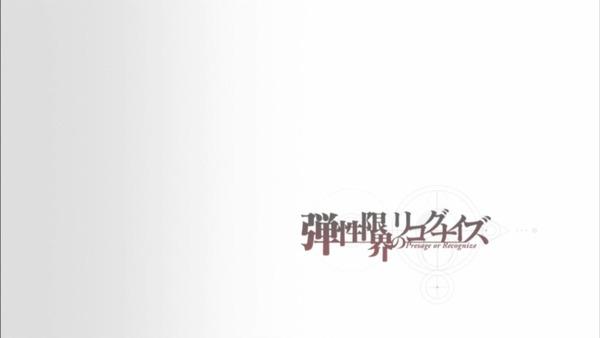 「シュタインズ・ゲート ゼロ」14話感想 (38)