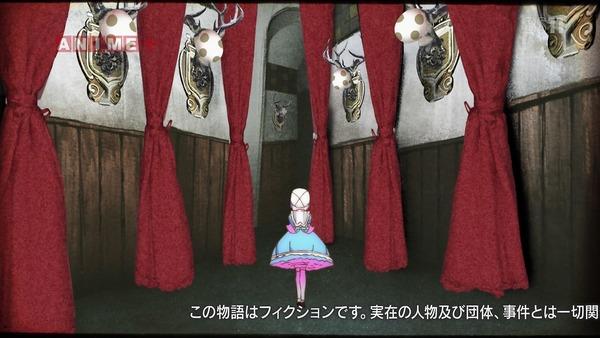 「FateEXTRA Last Encore」7話 (5)