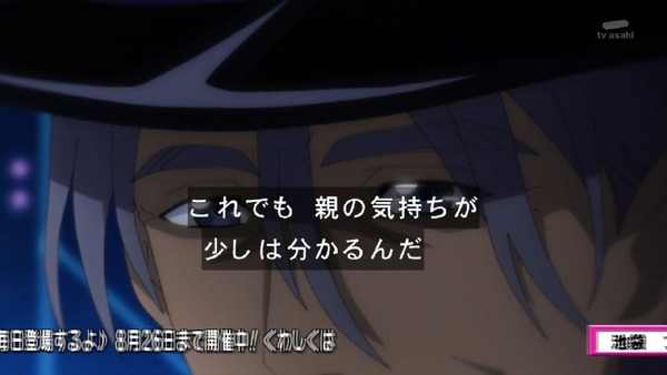 「HUGっと!プリキュア」27話感想 (38)