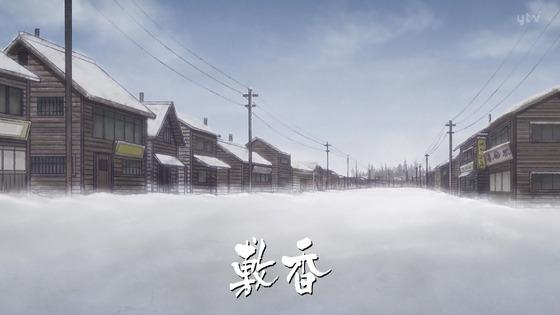 「ゴールデンカムイ」29話(3期 5話)感想 (2)