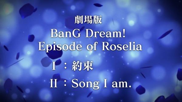 「BanG Dream!(バンドリ!)」 (2)