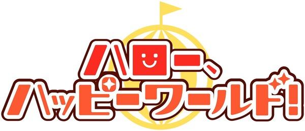 「BanG Dream!」 連続リリースCD (4)