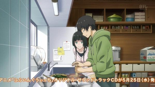 「ふらいんぐうぃっち」7話感想 (25)