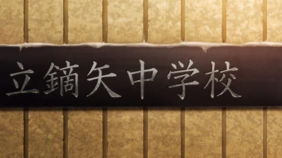 「氷菓」第21話感想 (10)