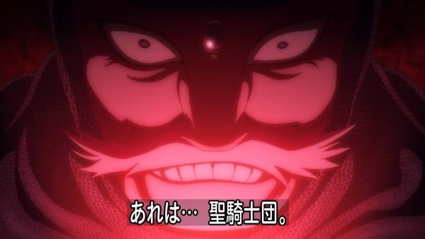 「アルスラーン戦記 風塵乱舞(2期)」1話 (42)