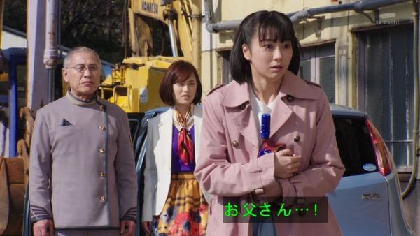 「仮面ライダービルド」33話感想 (46)