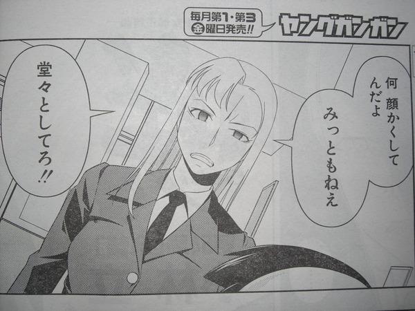 風越女子のコーチ 久保貴子 (2)