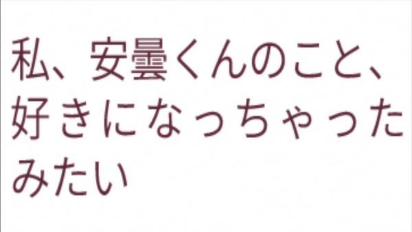 「月がきれい」5話 (46)