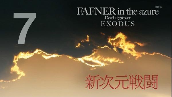 蒼穹のファフナー EXODUS (61)