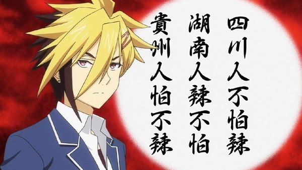 「食戟のソーマ 餐ノ皿(3期)」1話 (31)