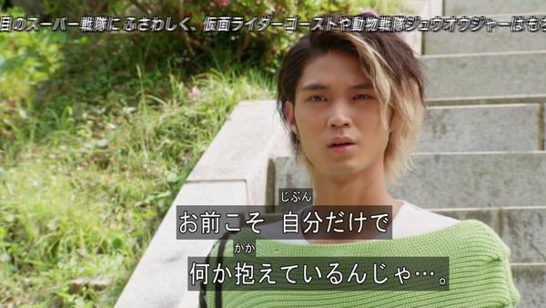 「仮面ライダーゴースト」 (6)