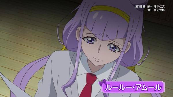 「全プリキュア大投票」 (316)