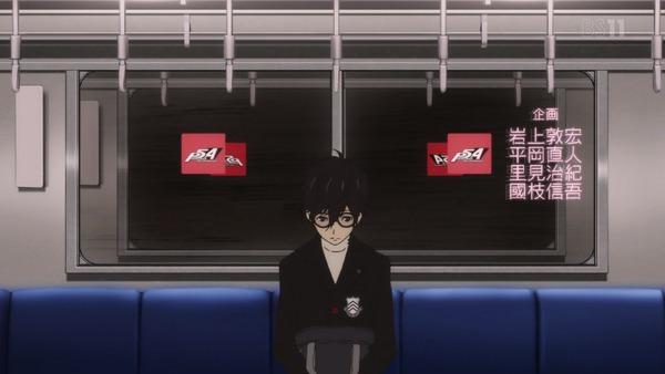 「PERSONA5(ペルソナ5)」特番アニメ『Dark Sun.. (15)