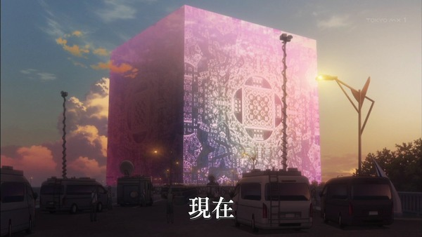 「正解するカド」2話 (30)
