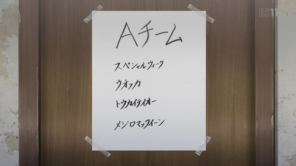 「ウマ娘 プリティーダービー」9話感想 (16)