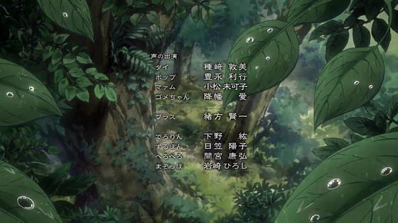 「ダイの大冒険」第9話感想 画像  (92)